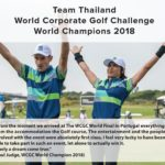 Thailand and Blue Horizon set out to retain their World Corporate Golf Challenge World Crown in 2019.